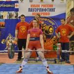 Курако Анастасия