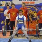 Ахметьянова Александра